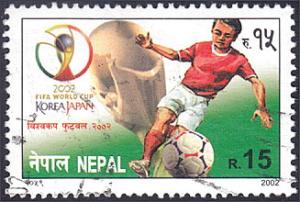 Nepal # 709 used ~ 15r World Cup Soccer
