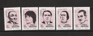 ARGENTINA MNH 953-7 E780