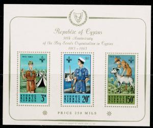 CYPRUS SGMS231a, COMPLETE SET, NH MINT. Cat £110. MINI SHEET.