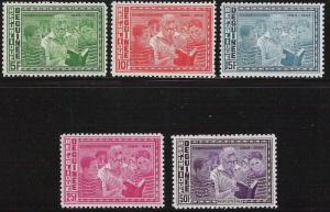 Guinea- Scott 336-339, C6- Eleanor Roosevelt reading- complete set- 5 MNH