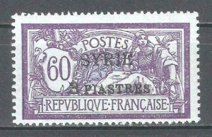 Syria 1924,French Mandate 3p on 60c,Scott # 138,VF-XF MVLH*OG (S-3)