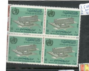 KUWAIT  (P0106B)  UNITED NATIONS,  WHO   SG 318-9     BL OF 4   MNH