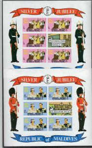 MALDIVE ISLANDS #662-667  1977 QEII SILVER JUBILEE  MINT  VF NH OG SHEET IMP   c