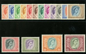 Rhodesia & Nyasaland 1954 QEII set complete superb MNH. SG 1-15. Sc 141-155.