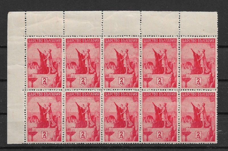 Bulgaria   mint mnh issue damaged ant the bottom in perforation but beautiful