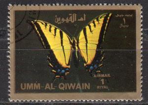 Umm al Qiwain (Unlisted) - CTO - Swallowtail Butterfly