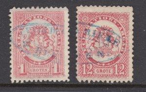 Germany, Bremen, 1868 1gr & 12gr Documentary Fee Revenues, used, sound, F-VF
