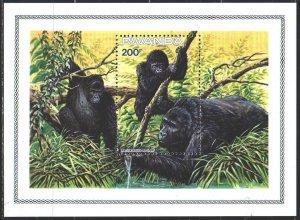 Rwanda. 1985. bl 103A. Gorillas, fauna. MNH.