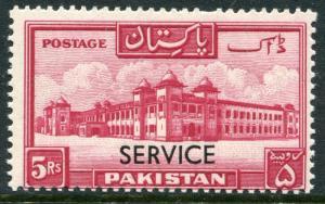 PAKISTAN # O25 AVG Never Hinged Issue - SALIMULLAH HOSTEL BUILDINGS - S6004