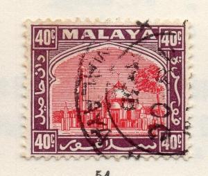 Malaya Negri Sembilan 1930s Mosque Early Issue Fine Used 40c. 162663