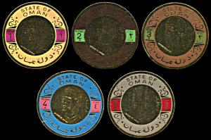 Oman State, MNH, DeGaulle Gold Coins