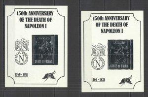 H1535 OMAN !! SILVER STAMPS & SILVER PRINT NAPOLEON RARE 2 CARDBOARD BL(A+B) MNH
