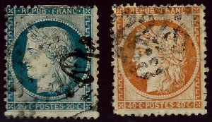 France SC#57 & #59 Used Fine hr...Highly Collectible!!