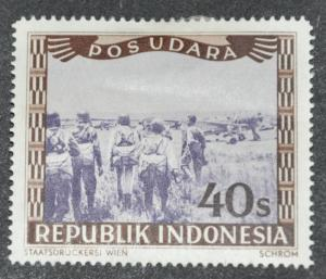DYNAMITE Stamps: Indonesia Scott #C22 – MINT hr