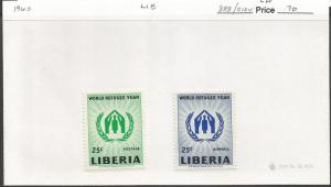 LIBERIA 1960 WRY 388 C124 MOG[D4]