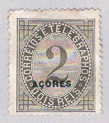Azores P3 MH Newspaper Stamp (BP21318)