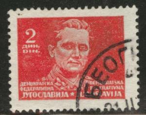 Yugoslavia Scott 176 used