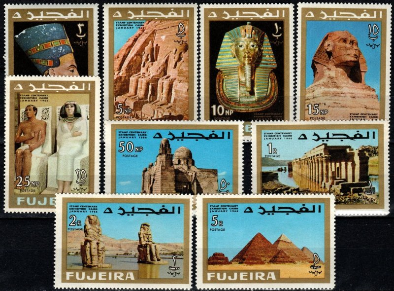 Fujeira  Cairo Stamp Expo Set  MNH (X7311)