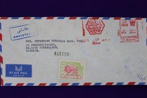 Iran registered cover 1975 Denmark Metered Postage Middle East Bank sc#RA6