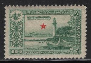 Turkey 1914 10pa Red Star Overprint on Lighthouse Sc# 271 NH