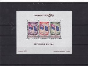 cambodia 1961 mnh mint  stamps sheet  ref 12170