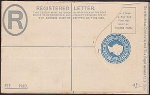 TRINIDAD QV 2d registered envelope fine unused..............................5208