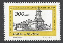Argentina Scott # 1171 MNH