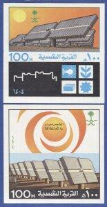 SAUDI ARABIA 1984 Sc 915-16, VF Imperf MNH Solar Village S/S sheet x 2