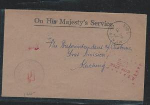 SARAWAK (P0701B) 1962 OHMS STAMPLESS BOX SIBU PAID TO KUCHING