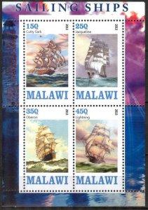 Malawi 2013 Sailing Ships Boats (1) MNH Cinderella !