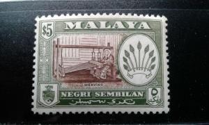 Malaya-Negri Sembilan #74c MNH e191.3486