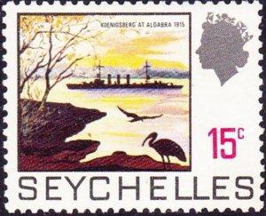 SEYCHELLES 1973 QEII 15 cents Multicoloured SG264a MH