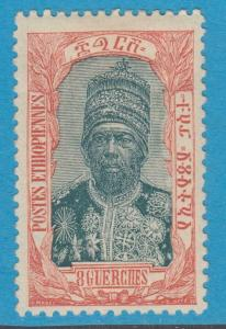 ETHIOPIA 92 MINT HINGED OG *  NO FAULTS EXTRA FINE !