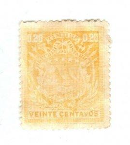 Costa Rica stamp revenue fiscal 2-10 lite creases