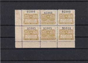 Argentina 10 Pesos 1916 Mint Never Hinged Revenue Stamps Block Ref 27745