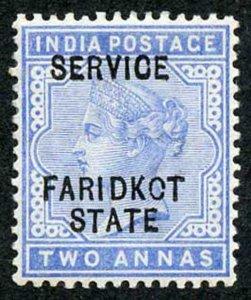 ICS FARIDKOT SGO4v 2a Blue Service Variety KCT Feb 1894 printing M/M