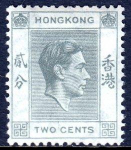 Hong Kong - Scott #155 - MH - SCV $1.25