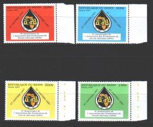 Benin. 1997. 985-88. African Petroleum Processing Association. MNH.