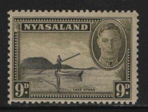 NYASALAND, 75, HINGED, 1945, CANOE ON LAKE NYASSA