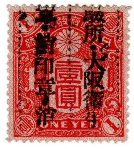 (I.B) Japan Revenue : Meji General Duty 1Y
