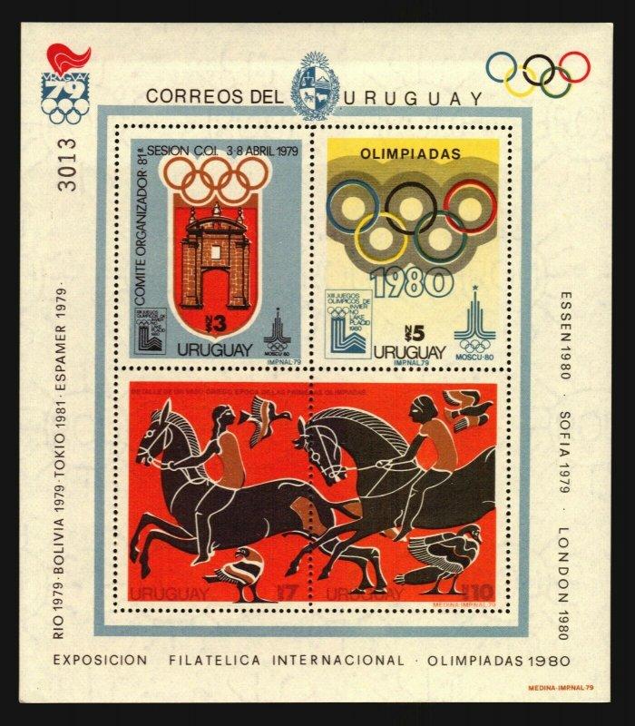 URUGUAY #1021 MNH S/S 1980 Olympic games greek art pot vase horse bird CV$35