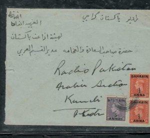 QATAR COVER (PP2812B) 1952 FORERUNNER COVER BAHRAIN STAMPS SENT TO KARACHI