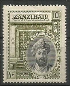ZANZIBAR, 1936, MNH 10c, Sultan Khalifa bin Harub Scott 214