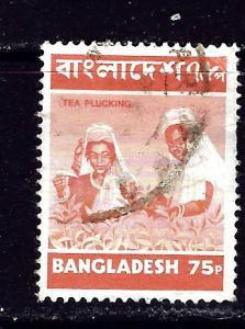 Bangladesh 50 Used 1973 issue