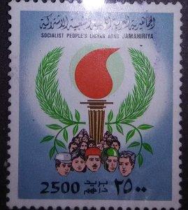 Libyaq 1983 Sc #1055  Mint LH Sc CV 22.04