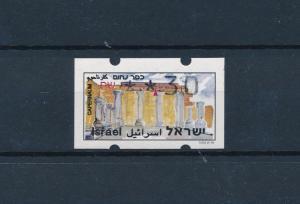 [57438] Israel 1994 ATM Stamps Touristic sides Jerusalem without phosphor MNH