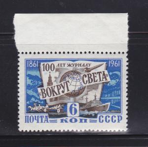 Russia 2458 Set MNH Book and Globe