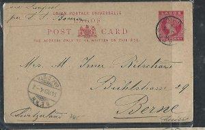 LAGOS COVER (P1211B) 1894  QV 1 D PSC LAGOS TO SWITZERLAND