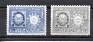 Guatemala C576-C576A MNH