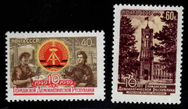 Russia Scott 2242-2243 MNH** German Democratic Republic set